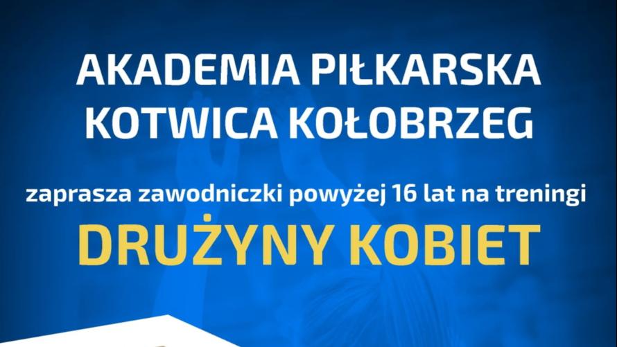 AP Kotwica Kołobrzeg - kobiety